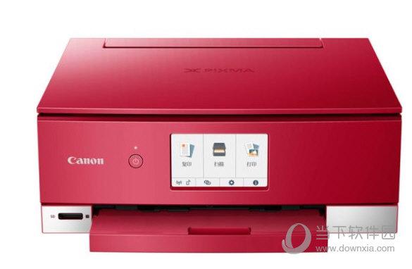 佳能ts8280打印机驱动