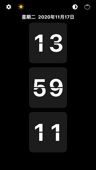 翻页番茄时钟 V1.0.1 安卓版截图1