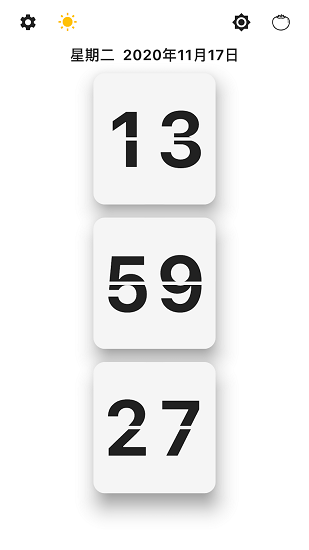 翻页番茄时钟 V1.0.1 安卓版截图4