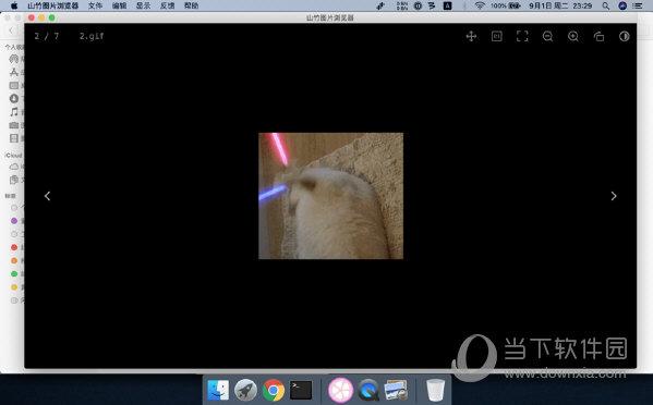 山竹图片浏览器MAC版