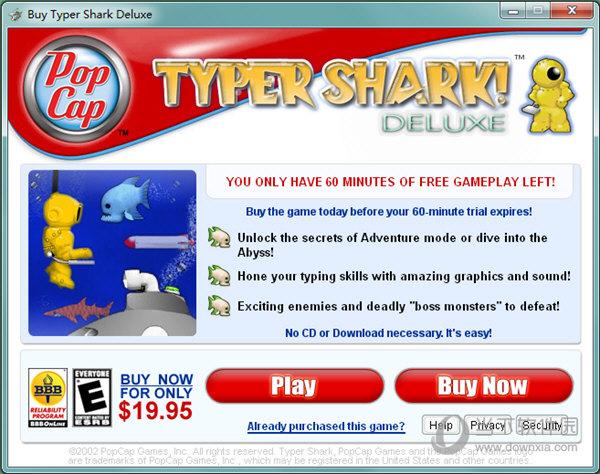 Buy Typer Shark Deluxe