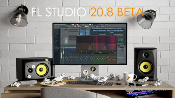 FL studio20.8中文破解版