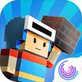 砖块迷宫建造者无限金币版 V0.1 安卓版