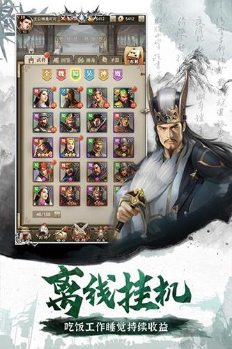 百龙霸业无限元宝版 V1.006 安卓版截图1