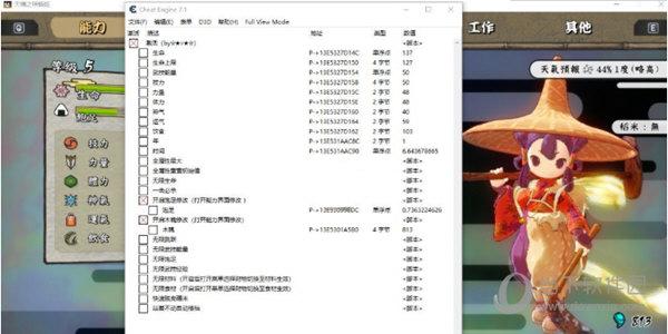 天穗之咲稻姬二十五项修改器