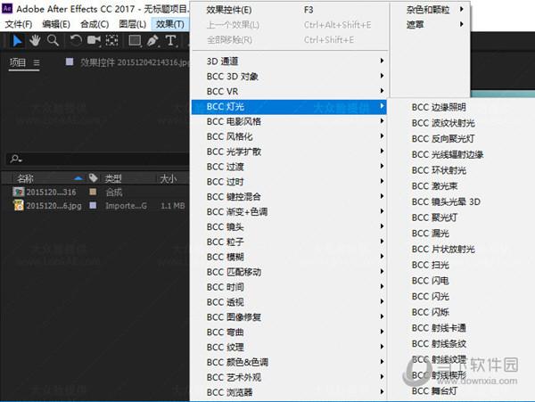 BCC14汉化版