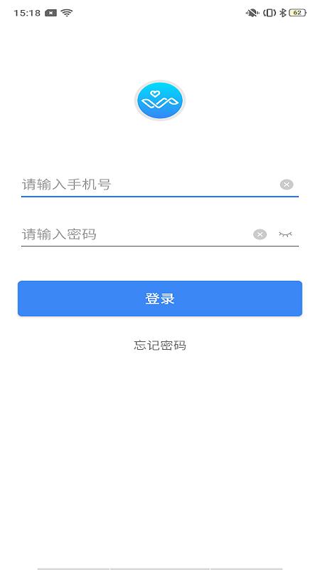麒添寿 V2.1.3 安卓版截图1