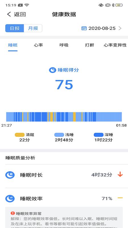 麒添寿 V2.1.3 安卓版截图2