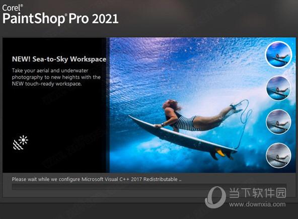 PaintShop Pro 2021破解版