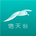 海信信天翁 V1.3.3 安卓版