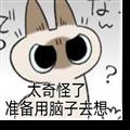 卡通暹罗猫表情包