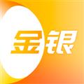 金银界 V1.0.1 安卓版
