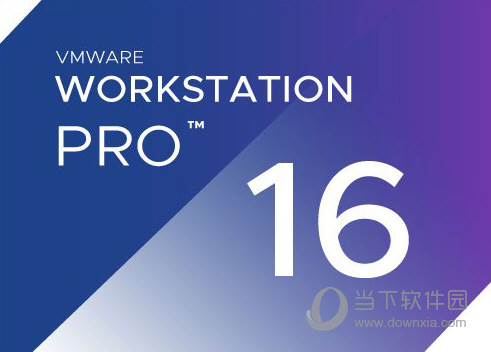 VMware Workstation 16注册机