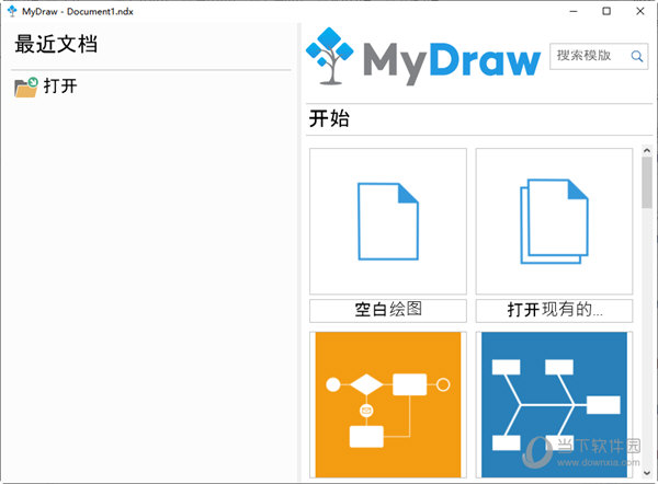 MyDraw 4.3.0绿特别版