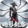 暗影剑客 V1.0.0.2371 安卓版