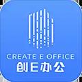 创e办公 V1.4.5 安卓版