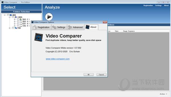 Video Comparer破解版中文版