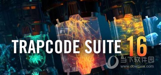 Trapcode Suite16中文版