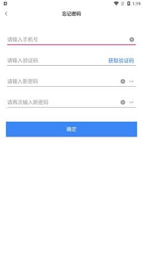 麒添盛 V1.0.3 安卓版截图3