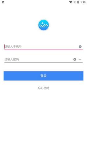 麒添盛 V1.0.3 安卓版截图2