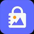 私密相册锁 V1.0.1 安卓版