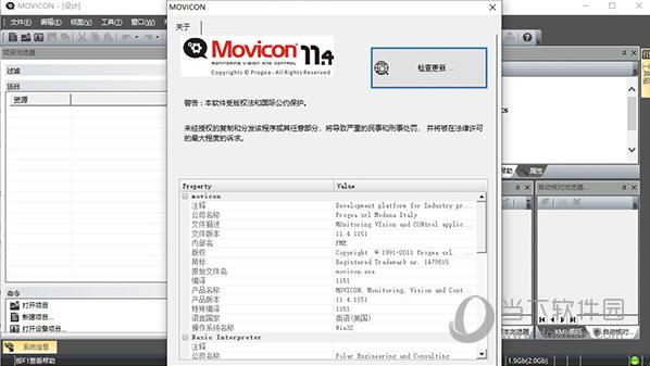 Movicon破解版