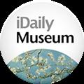 每日环球展览iMuseum V0.2.2 安卓版