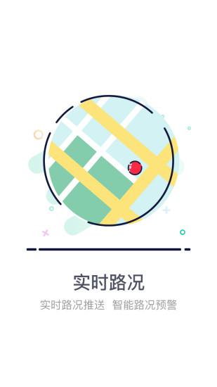 熊猫高速 V1.7 安卓最新版截图1