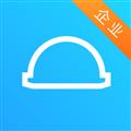 建筑人企业版 V1.8.7 安卓版