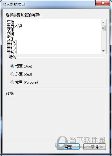 Load Screen Builder