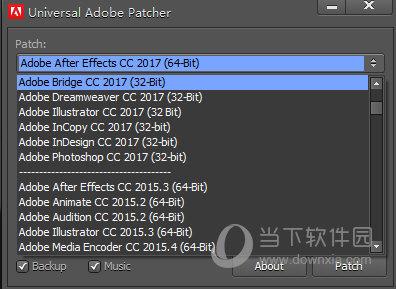 Adobe CC通用破解补丁