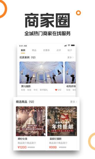 重庆购物狂 V9.0.3 安卓版截图3