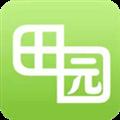 田园采风 V2.4.6 安卓版