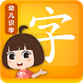 田小艾识字 V1.0.0 安卓版