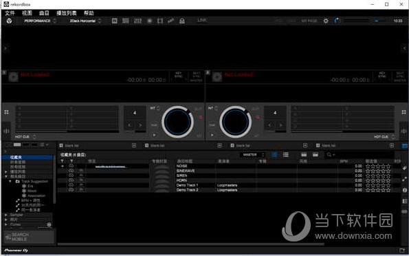 先锋DJ软件rekordbox Win10