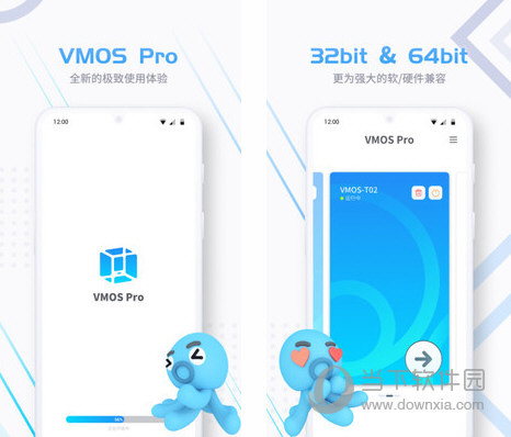 VMOS Pro电脑版