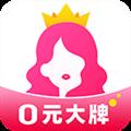 美妆女王 V1.4.2 安卓版