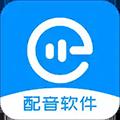 配音盒子 V2.0.14 安卓版