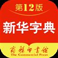 中华字典 V2.2.8 安卓版