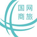 国网商旅云 V2.3.8 安卓版