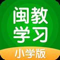 闽教学习 V4.4.5 安卓版