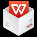 WPS2021个人版破解版 V11.1.0.10214 超级会员版
