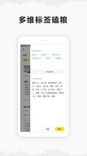 粮仓 V2.0.1 安卓版截图4