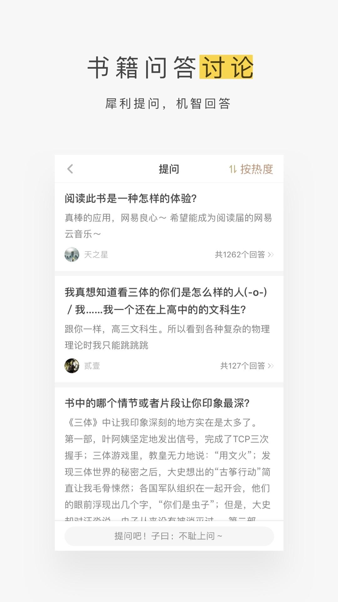 蜗牛读书免登录版 V1.9.15 安卓版截图1