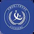 人文医学 V3.3.3 安卓版