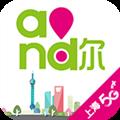 上海移动和你 V3.4.0 安卓版