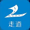 走道 V1.3.2 安卓版