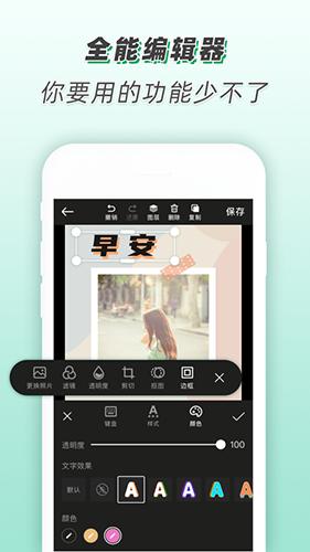 青柠设计 V1.7.3 安卓版截图2