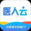 医人云 V1.0.11 安卓版