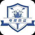 平安海南 V1.0.200901 安卓版